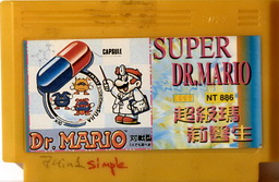 Super Dr.Mario [74-in-1 DRMARIO, SOCCER, GALAX, TENNIS, LUNARB, F1RACE]